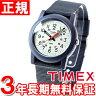 タイメックス TIMEX キャンパー CAMPER 限定モデル 腕時計 JAPAN Limited TW2P59900