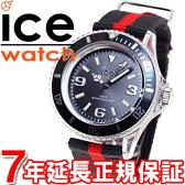 アイスウォッチ ICE-WATCH 腕時計 アイスユナイテッド ICE-UNITED ユニセックス ファイアリー UN.FI.U.N.14(001173)