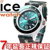 アイスウォッチ ICE-WATCH 腕時計 アイスユナイテッド ICE-UNITED ユニセックス トゥルプス UN.TR.U.N.14(001184)