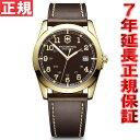 ビクトリノックス VICTORINOX 腕時計 メンズ インファントリー INFANTRY ヴィクトリノックス スイスアーミー 241645