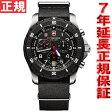 ビクトリノックス VICTORINOX 腕時計 メンズ マーベリック スポーツ MAVERICK SPORT クロノグラフ ヴィクトリノックス スイスアーミー 241678.1