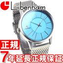 リベンハム Libenham 腕時計 メンズ/レディース ラントシャフト Landschaft 自動巻き Sky-Blue 青空 LH90036-08