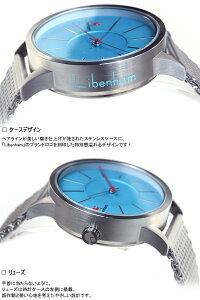 ��٥�ϥ�Libenham�ӻ��ץ��/��ǥ��������ȥ���ե�Landschaft��ư����Sky-Blue�Ķ�LH90036-08�������ʡۡ�����̵���ۡ�7ǯ��Ĺ�����ݾڡۡڥ�����Ĵ��̵����