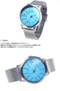 リベンハムLibenham腕時計メンズ/レディースラントシャフトLandschaft自動巻きSky-Blue青空LH90036-08