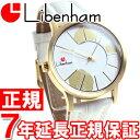 リベンハム Libenham ニコライバーグマン コラボ 限定モデル 腕時計 ラントシャフト Landschaft Mサイズ 自動巻き LH90036-phalaenopsis