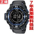 カシオ プロトレック CASIO PRO TREK 電波 ソーラー 電波時計 腕時計 メンズ マルチフィールドライン デジタル タフソーラー PRW-3500Y-1JF