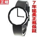 イッセイミヤケ ISSEY MIYAKE 腕時計 メンズ TWELVE トゥエルブ 深澤直人デザイン SILAP002