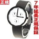 イッセイミヤケ ISSEY MIYAKE 腕時計 メンズ TWELVE 365 トゥエルブ365 深澤直人デザイン SILAP008