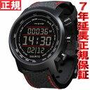 スント エレメンタム テラ SUUNTO ELEMENTUM TERRA 腕時計 メンズ SS019171000 正規品 送料無料! ラッピング無料!