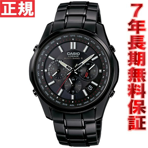 カシオ リニエージ CASIO LINEAGE 電波 ソーラー 電波時計 腕時計 メンズ アナログ タフソーラー LIW-M610DB-1AJF