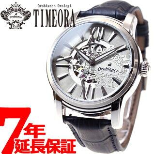オロビアンコ タイムオラ Orobianco TIMEORA 腕時計 メンズ オラクラシカ…...:asr:10048473