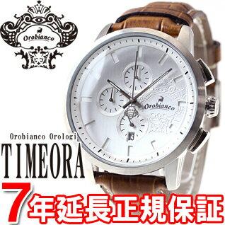 オロビアンコ タイムオラ Orobianco TIMEORA 腕時計 メンズ テンポラーレ TEMPORALE クロノグラフ OR-0014-9 先着でオリジナル ロゴ入りハンカチをプレゼント♪ OROBIANCO or-0014-9