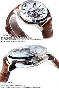 オロビアンコタイムオラOrobiancoTIMEORA腕時計メンズロマンティコROMANTIKO自動巻きOR-0035-1