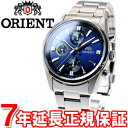 オリエント ネオセブンティーズ ORIENT Neo70's 腕時計 メンズ AM/PM WV0021UY