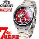 オリエント ネオセブンティーズ ORIENT Neo70's 腕時計 メンズ ビッグケース WV0481TT【あす楽対応】【即納可】