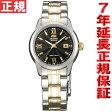 オリエント ORIENT ワールドステージコレクション 腕時計 レディース 自動巻き オートマチック WV0601NR