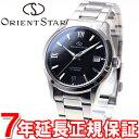【1000円OFFクーポン!8月1日9時59分まで!】オリエントスター ORIENT STAR 腕時計 メンズ 自動巻き オートマチック スタンダード WZ0011AC