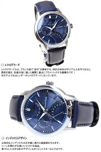 オリエントスターORIENTSTAR腕時計メンズ自動巻きレトログラードWZ0081DE