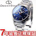オリエントスター ORIENT STAR 腕時計 メンズ 自動巻き オートマチック スタンダードパワーリザーブ WZ0351EL【あす楽対応】【即納可】