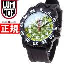 ルミノックス LUMINOX 25周年 3050 ネイビーシール NAVY SEAL 腕時計 メンズ 3055.25TH 正規品 送料無料! ラッピング無料!
