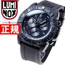 ルミノックス LUMINOX 腕時計 メンズ ネイビーシールズ NAVY SEALS ブラックアウト クロノグラフ 3081Blackout 正規品 送料無料! ラッピング無料!