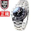 ルミノックス LUMINOX 腕時計 メンズ 限定モデル ネイビーシール NAVY SEAL 3202 正規品 送料無料! サイズ調整無料! ラッピング無料!