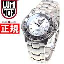 ルミノックス LUMINOX 腕時計 メンズ 限定モデル ネイビーシール NAVY SEAL 3210 正規品 送料無料! サイズ調整無料! ラッピング無料!