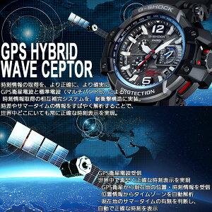 カシオGショックスカイコックピットCASIOG-SHOCKSKYCOCKPITGPSハイブリッド電波ソーラー電波時計腕時計メンズアナログGPW-1000-1AJF