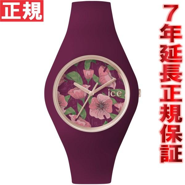 アイスウォッチ ICE-WATCH 腕時計 アイスフラワー ICE-FLOWER ユニセックス イディル ICE.FL.IDY.U.S.15(001308) [正規品][7年延長正規保証][送料無料][ラッピング無料]