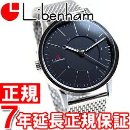 リベンハム Libenham 腕時計 メンズ/レディース ラントシャフト Landschaft 自動巻き Night-Black 夜の暗闇 LH90036Re-02
