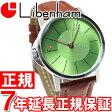 リベンハム Libenham 腕時計 メンズ/レディース バウム Baum 自動巻き Grass-Green 草原の緑 LH90060-05【Libenham リベンハム 2015 新作】【正規品】【送料無料】【7年延長正規保証】【楽ギフ_包装】【LIBENHAM リベンハム LH90060-05】