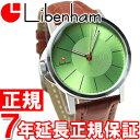 リベンハム Libenham 腕時計 メンズ/レディース バウム Baum 自動巻き Grass-Green 草原の緑 LH90060-05