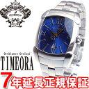 【ポイント最大34倍!12/3 19時〜22時59分まで】オロビアンコ タイムオラ Orobianco TIMEORA 腕時計 メンズ レッタンゴラ メタル Rettangora Metal OR-0012-501【あす楽対応】【即納可】