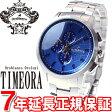 オロビアンコ タイムオラ Orobianco TIMEORA 腕時計 メンズ テンポラーレ TEMPORALE クロノグラフ OR-0014-501【正規品】【7年延長正規保証】【サイズ調整無料】
