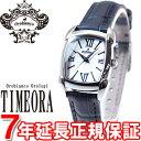オロビアンコ タイムオラ Orobianco TIMEORA 腕時計 レディース レッタンゴリーナ RettangoLina OR-0028-15