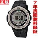 カシオ プロトレック CASIO PRO TREK 電波 ソーラー 電波時計 腕時計 メンズ スリムライン デジタル タフソーラー PRW-3100-1JF