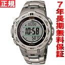 カシオ プロトレック CASIO PRO TREK 電波 ソーラー 電波時計 腕時計 メンズ スリムライン デジタル タフソーラー PRW-3100T-7JF【あす楽対応】【即納可】