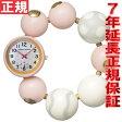 ツモリチサト tsumori chisato 腕時計 レディース クレイジーハッピーボール SILCT014【あす楽対応】【即納可】