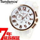 テンデンス Tendence 腕時計 メンズ/レディース ガリバー GULLIVER 47 クロノグラフ TY460015【あす楽対応】【即納可】