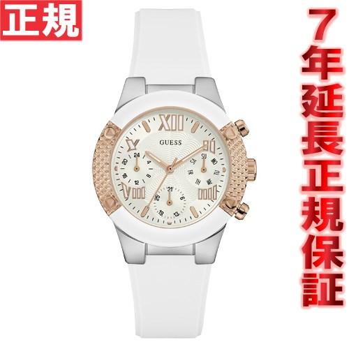 GUESS ゲス 腕時計 レディース ロックスター ROCKSTAR W0773L1 【2016 新作】 [正規品][送料無料][7年延長正規保証][ラッピング無料]