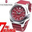 ビクトリノックス VICTORINOX 腕時計 メンズ イノックス INOX ヴィクトリノックス 241719.1【ビクトリノックス VICTORINOX 2015 新作】【正規品】【送料無料】【7年延長正規保証】【楽ギフ_包装】【VICTORINOX WATCH 241719-1】