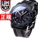 ルミノックス LUMINOX 腕時計 メンズ ANU クロノグラフ 4240シリーズ 4241 正規品 送料無料! ラッピング無料!