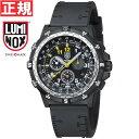 ルミノックス LUMINOX 腕時計 メンズ リーコン リーダー クロノグラフ 8840シリーズ 8841 正規品 送料無料! ラッピング無料!