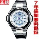 CASIO BABY-G カシオ ベビーG Tripper トリッパー 電波 ソーラー 電波時計 腕時計 レディース ブラック×ホワイト アナログ BGA-14...
