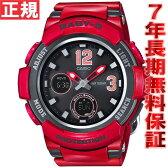 CASIO BABY-G カシオ ベビーG 電波 ソーラー 電波時計 腕時計 レディース レッド アナデジ BGA-2100-4BJF