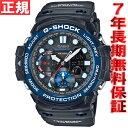 カシオ Gショック ガルフマスター CASIO G-SHOCK GULFMASTER 腕時計 メンズ ブラック GN-1000B-1AJF 正規品 送料無料! ラッピング無料! あす楽対応