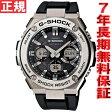 カシオ Gショック Gスチール CASIO G-SHOCK G-STEEL 電波 ソーラー 電波時計 腕時計 メンズ アナデジ タフソーラー GST-W110-1AJF
