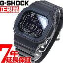 【エントリーで3倍!さらに500円クーポン!12日9時59分まで!】GW-M5610-1BJF G-SHOCK 電波 ソーラー カシオ Gショック CASIO G-SHOCK 5600 電波時計 GW-M5610-1BJF G-SHOCK 腕時計 メンズ タフソーラー デジタル ブラック