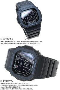 GW-M5610-1BJFG-SHOCK���ȥ����顼������G����å�CASIOG-SHOCK5600���Ȼ���GW-M5610-1BJFG-SHOCK�ӻ��ץ���ե����顼�ǥ�����֥�å��ڥ�����G����å�5600�ۡڤ������б��ۡ�¨Ǽ�ġۡ������ʡۡ�����̵���ۡڳڥ���_������