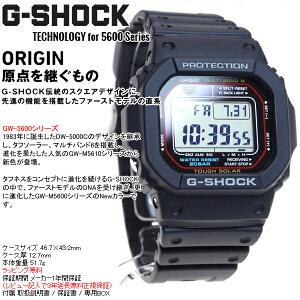 GW-M5610-1JFG-SHOCKGショックカシオ電波ソーラーGSHOCK腕時計メンズ電波時計タフソーラー5600シリーズGW-M5610-1JF